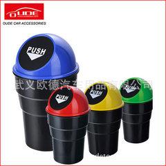 迷你车载垃圾桶 车用汽车垃圾桶 车内置物桶礼品促销 LV822 红黄蓝绿 17*9.5CM