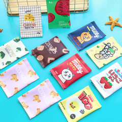 Korean version of cartoon creative mini zero wallet small snacks coin bag change hand bag snacks pur A small strawberry
