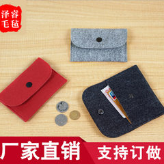Felt glasses bag fashion felt zero wallet card bag key bag color environmental protection felt bag c Light grey