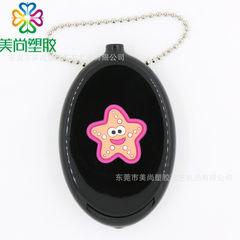 Spot PVC zero wallet soft glue zero wallet oval purse custom black