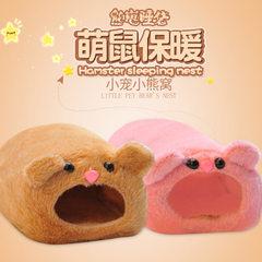 小宠物用品仓鼠窝新款卡通保暖毛绒棉窝小熊刺猬过冬睡窝睡床批发 粉色