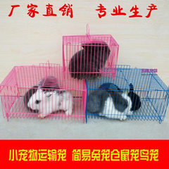 Small pet transport cage with wire cage outside simple hamster rabbit cage bird cage cat cage pigeon random