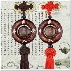 Guanyin auto accessories wholesale car accessories hanging decoration safety symbol pendant hanging  red