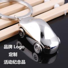 Spot metal key ring customized car key ring pendant creative promotion small gift activities silver 35 * 19 * 17 mm