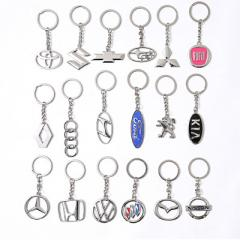 Creative gift hollow-out car logo car logo metal key rings advertising the waist hanging key ring ch Rita kia