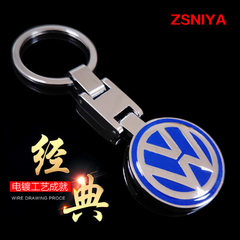 Car key chain Volkswagen series H button car key accessories 4S shop sales gifts 34 * 5.8