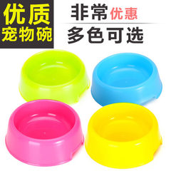 Beqi pet products manufacturers special wholesale taobao hot style dog products candy bowl pet bowls green