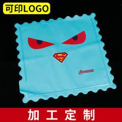 Summer cute cartoon animal household ice cushion waterproof and comfortable cool cooling car ice pad blue