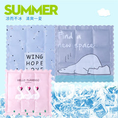 Ice mat summer cool cartoon cushion car ice mat student dormitory cooling mat office ice crystal ice Grizzly polar bear