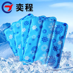 Wholesale 2018 game cheng new product anti-skating sand cushion cooling simple ice pad PVC ice pad c Pure blue