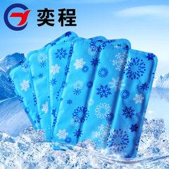 批发2018奕程新品防滑冰砂垫降温简约冰垫PVC冰垫降温冰沙垫冰枕 纯兰
