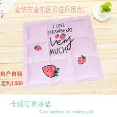 Cute cartoon ice pad, ice pillow water pillow customized LOGO, summer car ice pad, ice pillow manufa Much money