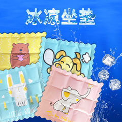 Cool and lovely cartoon cool cushion car cushion summer cooling heat dissipation pad pet ice pad who Little bear blue