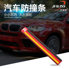 Factory customized car anti-collision rubber door anti-collision strip PVC anti-friction body door s infinite