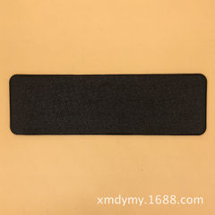 Long strips of leather surface anti-skid pad for auto pendulum multi-function car decoration pu anti black 280 * 80 * 2.5 mm