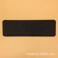 长条皮革面汽车摆件防滑垫 多功能车饰pu止滑垫 规格280*80*2.5mm 黑 280*80*2.5mm