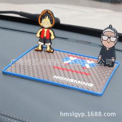 Automobile anti - skid pad honeycomb anti - skid pad OPP vehicle mobile phone anti - skid pad auto s grey 15 * 12