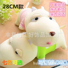 Long - mouthed dog car with cartoon bamboo charcoal dog LOGO gifts advertising car supplies bamboo c 7 colour