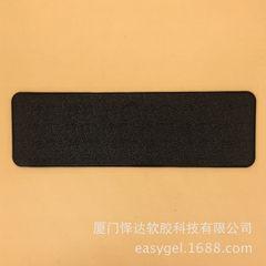超长皮革面pu防滑垫 汽车礼品饰品摆件防滑垫  厂家直销 黑 280*80*2.5mm