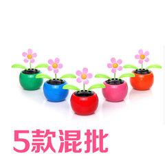 Car solar flower creative solar car decoration interior decoration shake head apple flower manufactu 12 cm * 7 cm