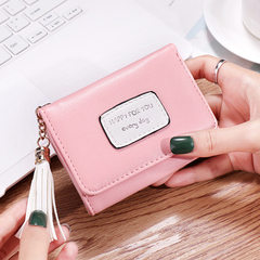 Ladies` small purse 2018 new Korean version of money clip tasu lovely student zero purse letters sma Light grey