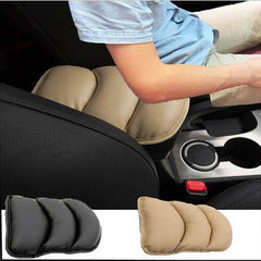 Car handrail box cushion car central handrail cover car handlebar cover cushion car bubble armrest p black