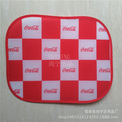 Manufacturer`s custom polyester fabric auto shading block can be folded advertising sunshade board c custom