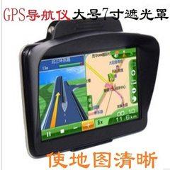 GPS navigation hood navigator hood 7