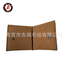 Felt-bag in the new men`s purse in the long purse felt passport card bag customized with the logo brown