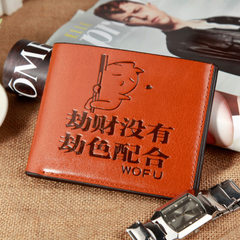 Short style men`s purse creative wallet wholesale quotations student personality wallet ultra-thin n Coffee pocket money