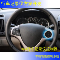 Development of the controller scheme of bluetooth square control bluetooth steering wheel controller silver