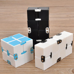 工厂直销现货 无限魔方 翻转口袋魔方 无限方块创意减压玩具 白蓝(62G)