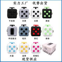 减压魔方 厂家fidget cube抗压烦躁缓解压力EDRC解压骰子定制logo 混色优先发货