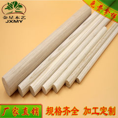 Manufacturer direct selling white wax wood round wooden stick round wooden stick wooden flagpole dia The original wood color