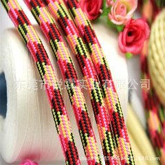 Professional custom pet traction rope color PP woven rope 32 strands of rope color pet rope Design and color 10 mm