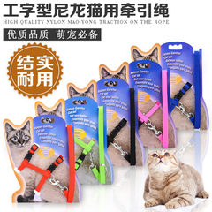 Pet-walking cat-rope cat-towing cat-towing cat-thing industrial type breast belt cat-towing rope sle blue