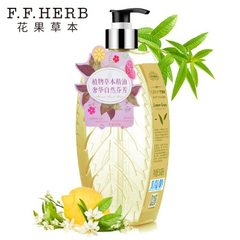 Hong Kong lasting lemon grass fresh muscle bath lotion deep cleansing and charming fragrance men and 500 ml