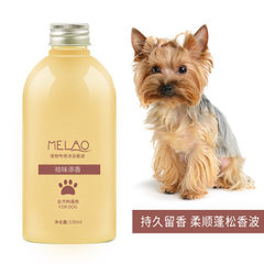 Manufacturer`s direct supply for the cute pet special bath shampoo OEM deodorant hair softness pet s 530 ml