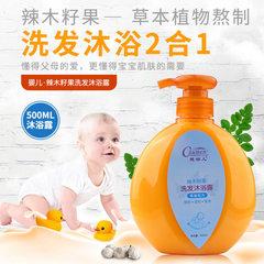 Baby shower gel baby shampoo shower gel baby shampoo shower gel baby shampoo shower gel shampoo show 500ml moringa seed wash shampoo
