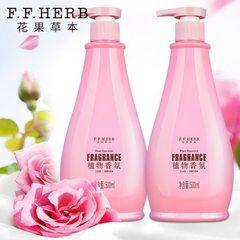 COCO plant fragrance shower gel 500ml long-lasting moisturizing, moisturizing, refreshing, oil-contr 500 ml