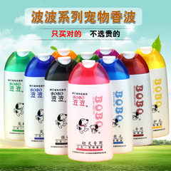 Wholesale bo bo pet bath dew dog shampoo cat bath solution 400ml antibacterial cleaning products for Suppression mite anti tick