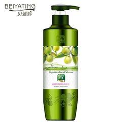 Bayatine olive lotion moisturizing milk nourishing bath cream olive essential oil bright white moist 800ml 565 moisturizing lotion