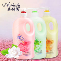 Manufacturer wholesales perfume bathing dew fragrance lasting fragrant whitening moisturizing oil co Toning (with bath flowers)