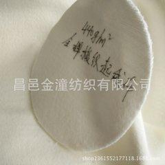 起绒布全棉梭织 单双面拉绒布 400-600g电热毯起绒布漂白染色绒布 酒红色