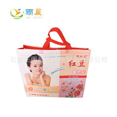 A molded 3d bag for general environmental protection folding handbag custom logo can be printed elec multicolor