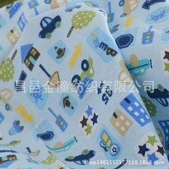 全棉宽幅起绒拉绒布 法兰绒 印花绒布 染色绒布 高克重电热毯布 天蓝色