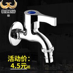 Washing machine single cold faucet zinc alloy mop pool balcony faucet quarter quick open joint whole Zinc alloy washing machine tap