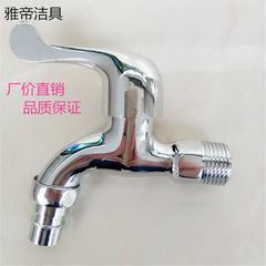 Manufacturer direct sale quick boiling water faucet alloy washing machine faucet, balcony mop faucet 0.154 g
