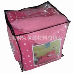 D bed supplies zipper bag four-piece cotton quilt packaging bag thickened quilt core mattress feathe 23 wire