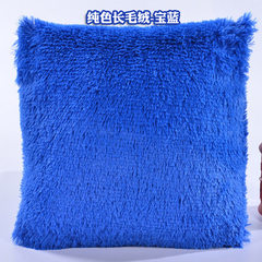 Blue jasmine edge factory direct sale plush pure color cushion pillow pillow pillow pillow to suppor C pure colour plush - sapphire blue 43*43cm individual pillowcase
